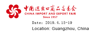 Canton Fair 2019 (Spring Edition)